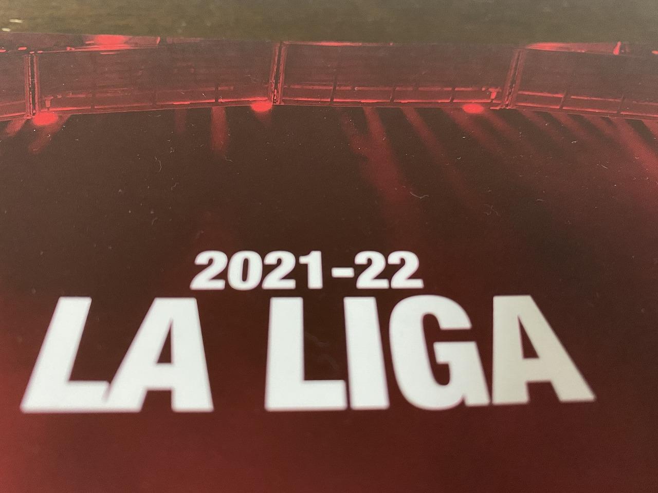 La Liga 2021-22